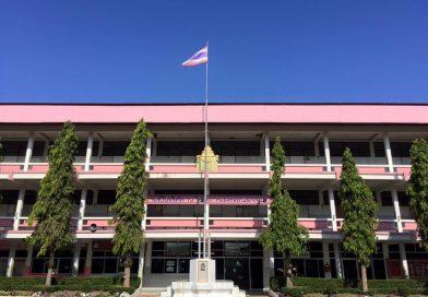 สถานที่บรรยากาศในโรงเรียน 2/2563