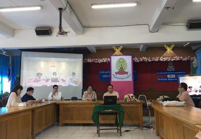 การประชุมออนไลน์โรงเรียนในเครือเตรียมอุดมศึกษาพัฒนาการ