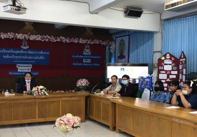 รับการนิเทศติดตามการพัฒนาโรงเรียนคุณธรรม ภาคเรียนที่ 2/2563