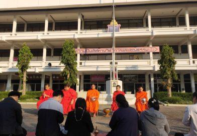 ผอ.อิสรภาพ จินาอิ นำคณะครู บุคคลากรและนักเรียนทำบุญตักบาตรเนื่องในวันมาฆบูชา