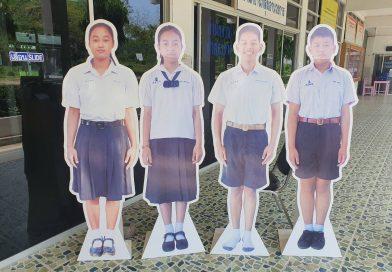 การแต่งกายของนักเรียน โรงเรียนเตรียมอุดมศึกษาพัฒนาการ เชียงราย